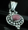 Wholesale Wholesale Jewelry - New Arrivals, Specials & Deals (Product ID = pn462rd)